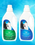 neocare Abaya & Ghotra Cleaner