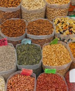 Dried Fruits & Nuts Products