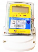 Single Phase Energy Meter (MT10)