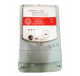 GPRS Data Concentrator (UF1000)